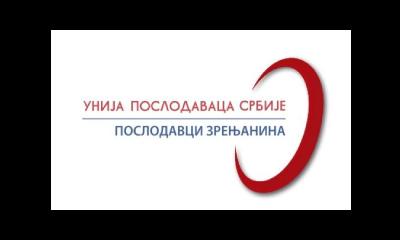 Unija ZR logo